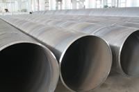 天津螺旋钢管价格/螺旋钢管生产厂家